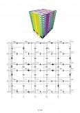 Imagine document Proiectarea unei structuri cu pereti structurali din beton armat