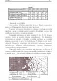 Imagine document Materiale Industriale