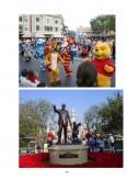 Imagine document Disneyland
